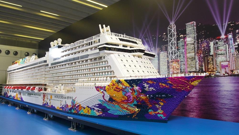 The record-breaking LEGO model of World Dream