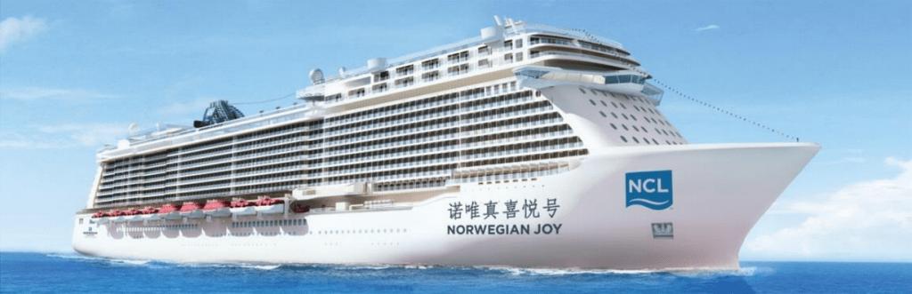 Norwegian Cruise Line Names New Chinesemarket Ship Norwegian Joy - Chinese cruise ship