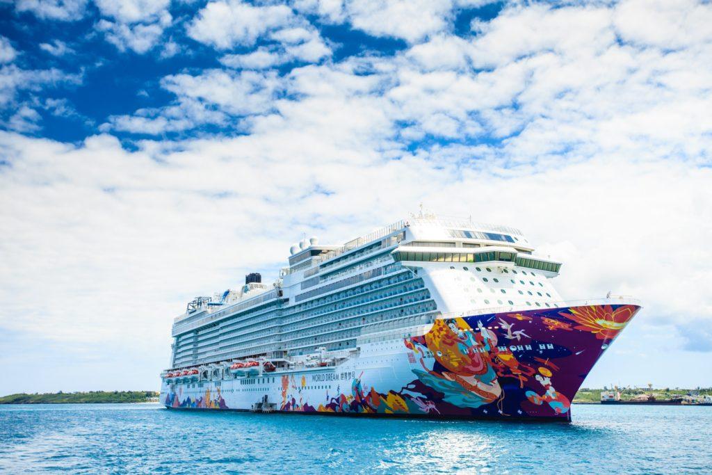 Dream Cruise 2020.This Dream Cruise Ship Needs A Name Porthole Cruise