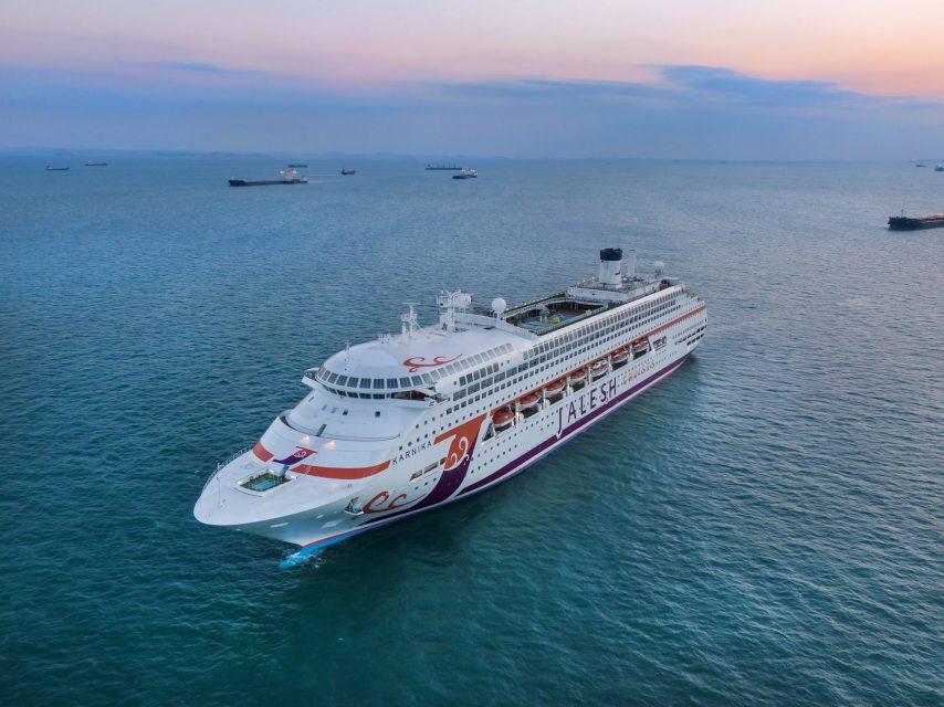 Jalesh Cruises
